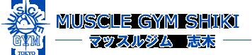 マッスルジム志木店(MUSCLE GYM SHIKI)
